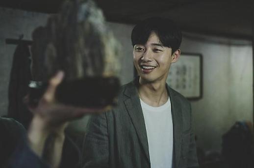 《寄生虫》奥斯卡横扫四大奖  韩国群星送上祝贺