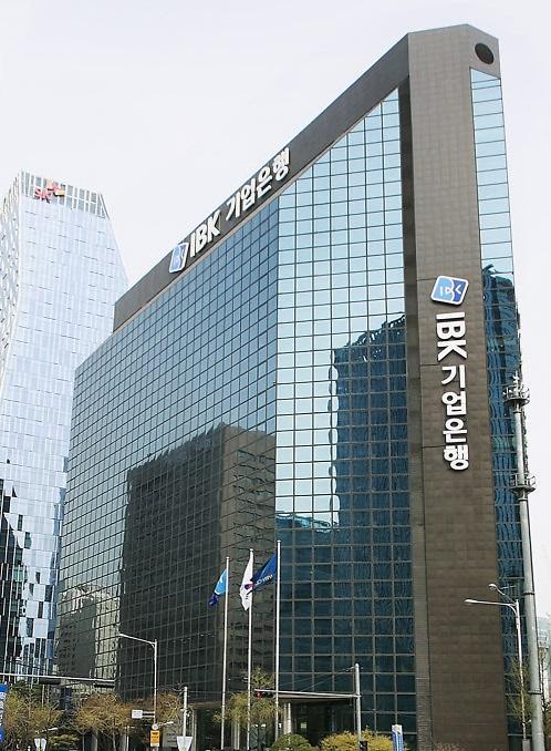 기업은행, 지난해 순익 1조6275억원… 6년 만에 첫 감소