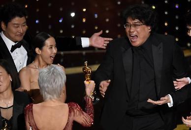 Bong Joon-ho writes new history with Parasite in Oscars