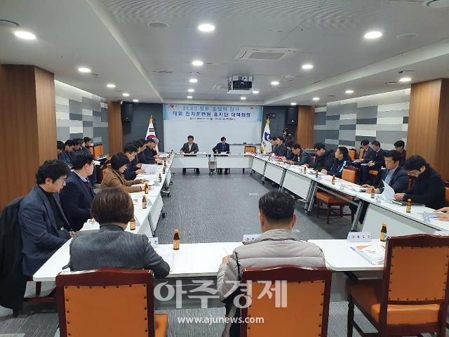 경북도, '2020 도쿄올림픽 참가 해외 전지훈련팀 유치에 나서