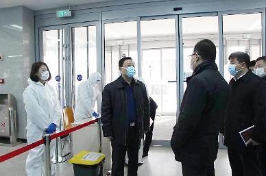 옌타이 고신구, 철저하게 바이러스 차단 중 [중국 옌타이를 알다(433)]