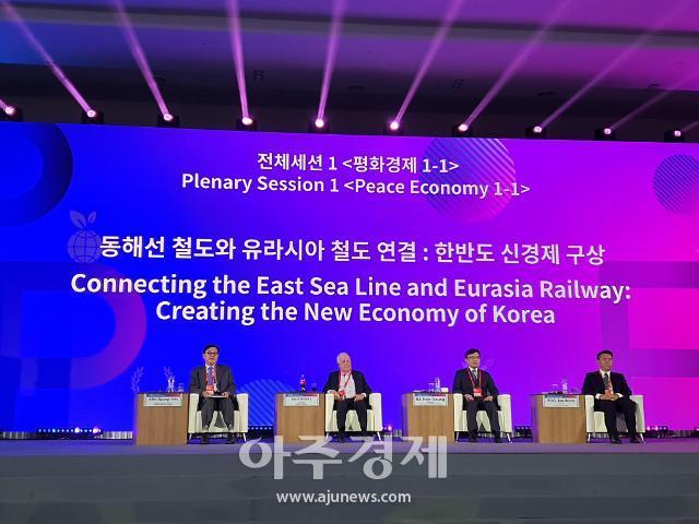 [평창평화포럼] ②철도·관광 한반도 신경제 구상…남북공동개발 가능성은?