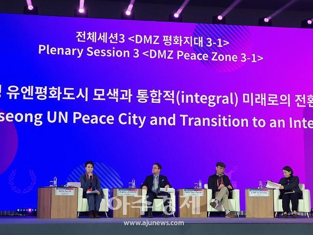[평창평화포럼] ③'1군2체제' 고성군의 유엔평화도시 전환, 한반도평화 이끌까