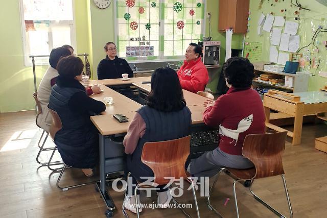 김순견 예비후보, 유아교육의 현실과 개선 방향 논의