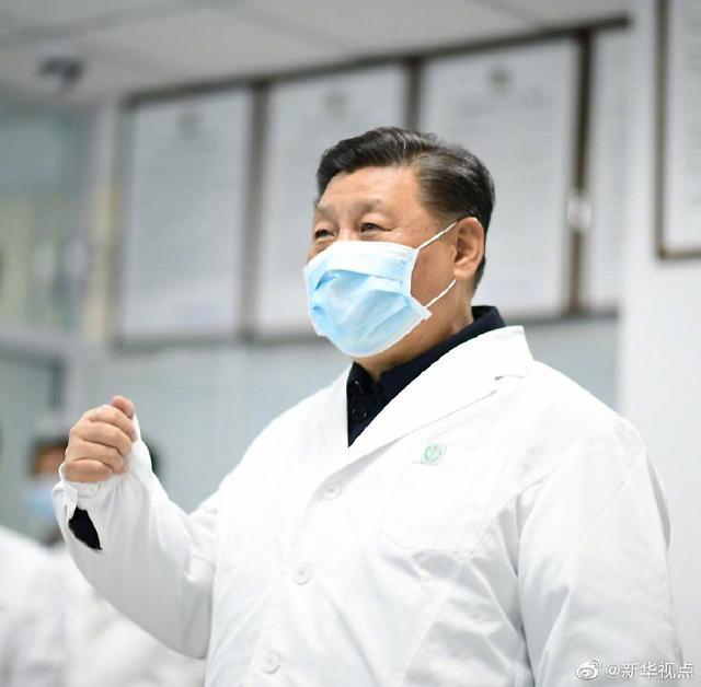 """[신종코로나]시진핑, 마스크 쓰고 첫 현장 방문… 전문가 잠복기는 최장 24일"""""""