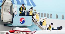 .韩国拟派第三架包机撤侨 中国籍家属可随机赴韩.
