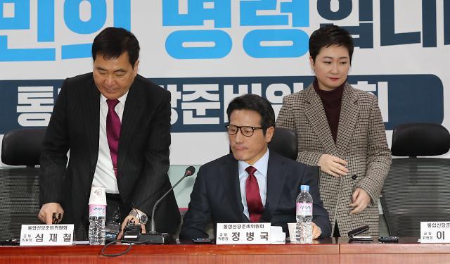 """정병국, 통준위 참여...""""개혁보수 가치 신당에 뿌리 내릴 것"""""""