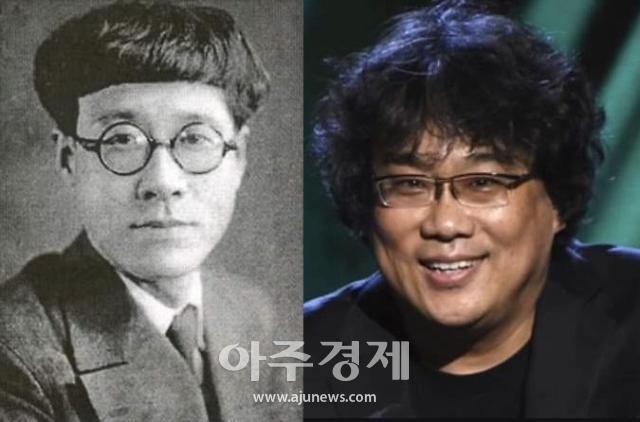 구보 박태원 외손자 봉준호 감독의 남다른 예술가 DNA