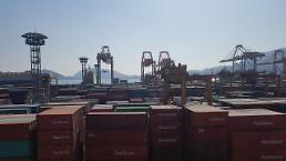 .韩2月前十天出口同比增长69.4%.