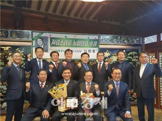 NH농협 광주시지부장, 이달의 자랑스러운 지부장상 수상