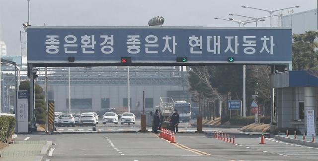 韩国各大厂商陆续复工 将新冠疫情损失降到最低