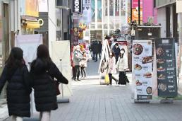 .新冠疫情致韩国线上消费激增45%.