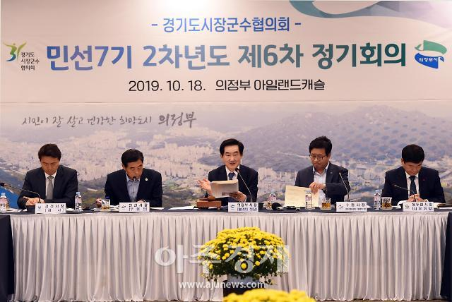 [신종 코로나] 경기도시장·군수협의회, 아산·진천에 1000만원 지원