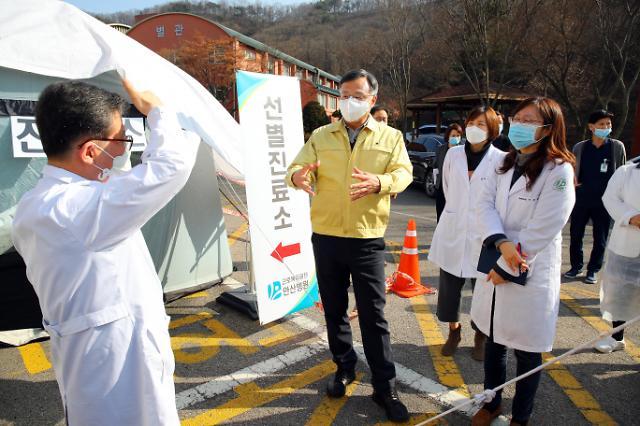 [신종코로나] 근무 중 감염 노동자, 산재 보상받는다