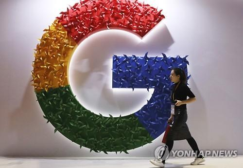 """""""연 9조 버는데 소비자 우롱"""" 구글·애플 앱마켓 겨냥한 법안 나왔다"""