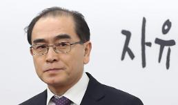 .朝鲜高级别叛逃官员将在韩参选议员.