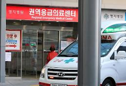 .韩第28例新冠病毒感染病例潜伏期或超过14天.