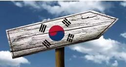 .大韩贸易投资振兴公社支援受新冠疫情冲击在华企业.