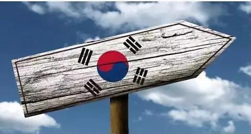 大韩贸易投资振兴公社支援受新冠疫情冲击在华企业