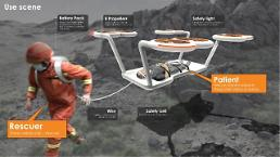 .S. Korean rescue drone wins prestigious international design award.