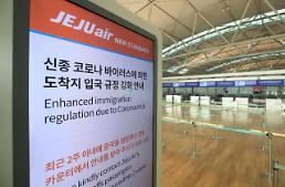 .韩政府建议公民慎赴新马泰等国以防病毒传播.