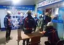 新型コロナに・・・韓国の建設会社、海外事業まで支障