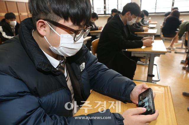[신종코로나] 광주광역시 콜센터 전담인력 2배 늘려