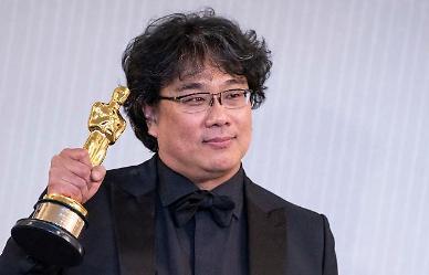 U.S. Embassy in Seoul congratulates Bong Joon-hos Oscar feat