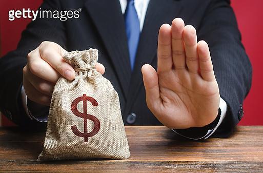 [최고금리 인하 2년] 대부업 문 닫고, 서민들 불법 사금융 내몰린다