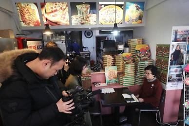 Parasite filming locations trending after Oscars win: Yonhap