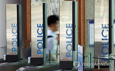 [신종코로나] 성북구청 공무원 3명 신종코로나 확진자 보고서' 유출로 입건