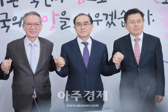"""[슬라이드 화보] 한국당 입당한 태영호 """"총선서 지역구 출마"""""""