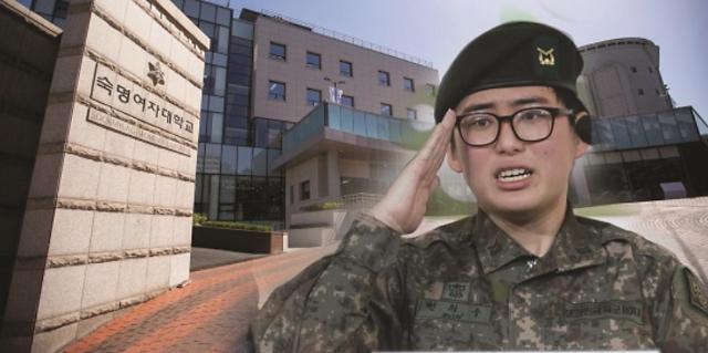 [김정래의 소원수리] 군대 vs 숙대, 여성 꿈꾼 트랜스젠더의 공통점과 차이점