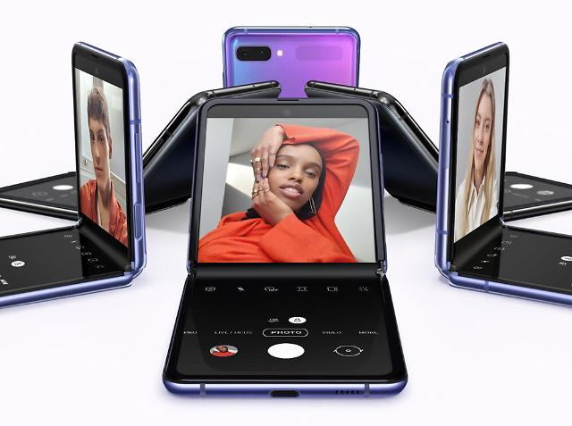 Samsung targets new consumers with second foldable smartphone Galaxy Z Flip