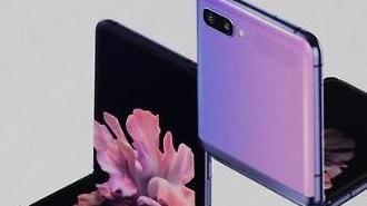 Samsung Galaxy S20 và Galaxy Z Flip chính thức ra mắt người dùng tại sự kiện Unpacked 2020