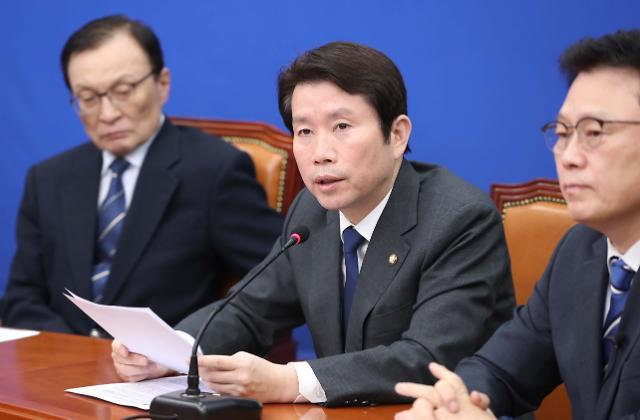 """이인영 """"신종코로나 대응·내수 대책 투 트랙 추진할 때"""""""