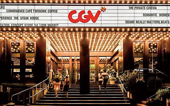CGV去年营业利润同比增58.5% 突破7亿元