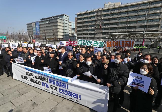통일부, 개성공단기업협회 대북 서한 전달 검토 중…남·북 상황 등 고려할 듯