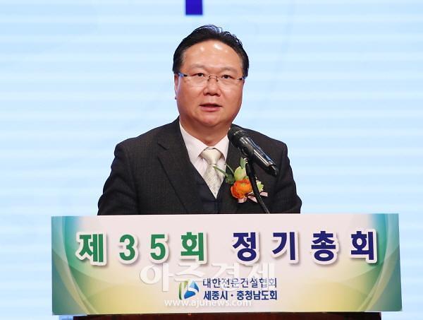 """유병국 충남도의장 """"경제위기 극복에 건설인 힘 모아달라"""""""
