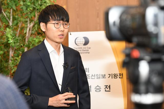 """신진서 9단 """"이세돌·커제처럼 역사에 남고 싶다"""""""
