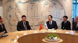 .首尔市长朴元淳会见中国驻韩大使邢海明.