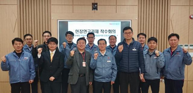 한국동서발전, 인공지능으로 터빈 진동 정밀진단