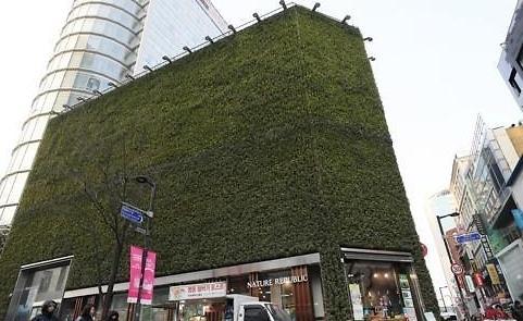 韩今年标准地皮公示地价同比上涨6.33%