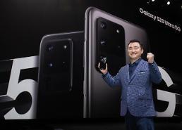 .【Galaxy Unpacked 2020】三星开启新十年之路 展示智能手机新未来.