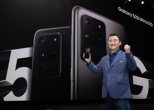 【Galaxy Unpacked 2020】三星开启新十年之路 展示智能手机新未来