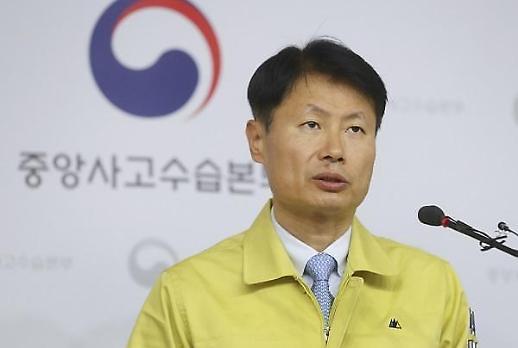 """[新型冠状病毒]韩文名称定为""""冠状19"""""""