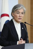 """外交部""""GSOMIA終了、暫定措置・・・日本の輸出規制を早期撤回すべき"""""""