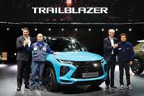 韓国GMのトレイルブレイザー工場、17~18日休業…中国製部品の在庫切れ