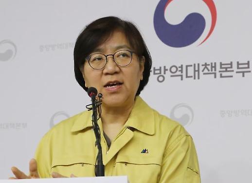 【新冠肺炎】韩国又有3例新冠病例解除隔离 截至今日已有7人治愈出演(详讯)