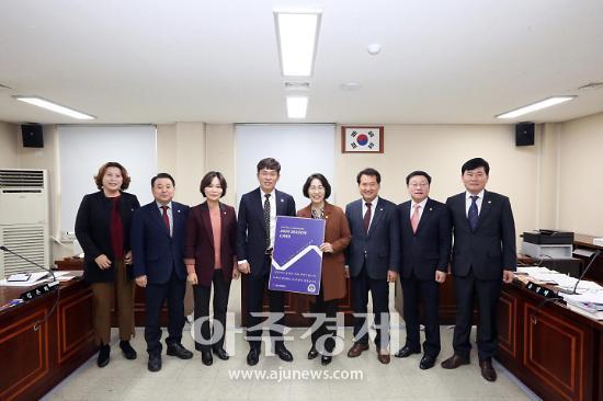 안양시의회, FC안양 연간회원권 구매행렬 동참